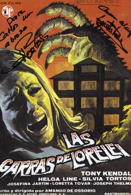 Постер фильма Объятия Лорелеи (1974)