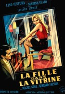 Девушка в витрине (1961)