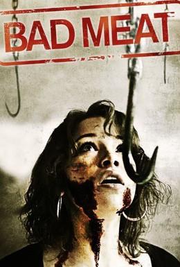 Постер фильма Тухлое мясо (2011)