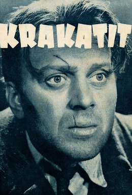 Постер фильма Кракатит (1948)