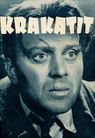 Кракатит (1948)