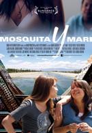 Москита и Мари (2012)