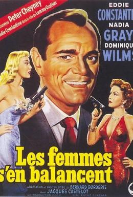 Постер фильма Гуляющие женщины (1954)