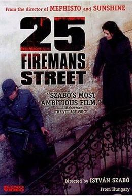 Постер фильма Улица Тюзолто, 25 (1973)