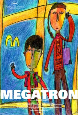 Постер фильма Мегатрон (2008)
