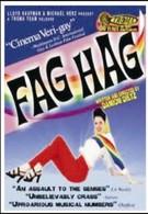 Чайки: Женщины, которые любят геев (2005)