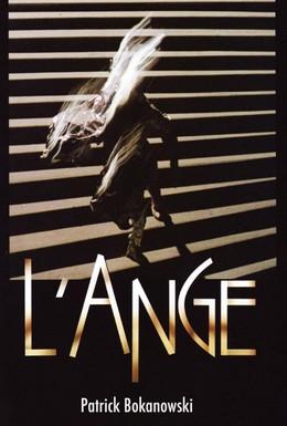 Постер фильма Ангел (1982)