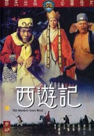 Обезьяна идет на запад (1966)