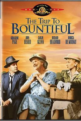 Постер фильма Поездка в Баунтифул (1985)