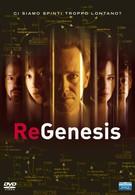 РеГенезис (2004)