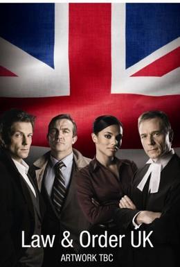 Постер фильма Закон и порядок: Лондон (2010)