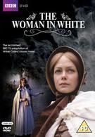 Женщина в белом (1982)