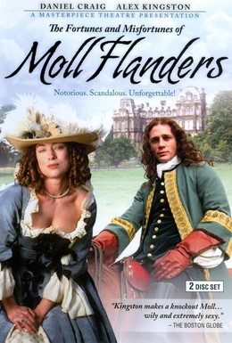 Постер фильма Успехи и неудачи Молл Фландерс (1996)