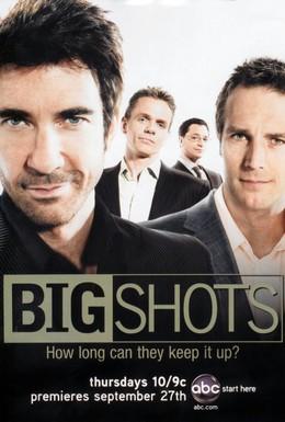 Постер фильма Мужчины в большом городе (2007)