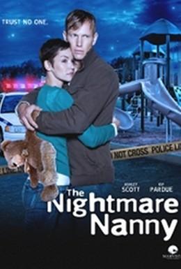 Постер фильма Няня-кошмар (2013)