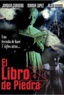 Постер фильма Книга из камня (1969)