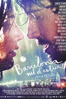 Постер фильма Летняя ночь в Барселоне (2013)