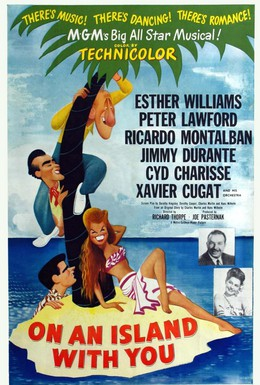 Постер фильма С тобой на острове (1948)