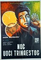 В ночь на тринадцатое (1961)