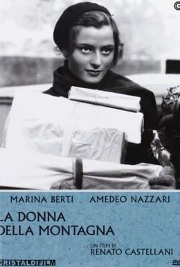 Постер фильма Женщина с горы (1944)