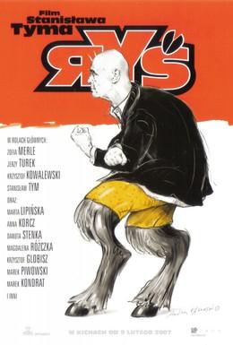 Постер фильма Рысь (2007)