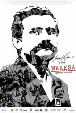 Постер фильма Валенса (2013)