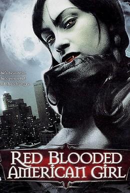 Постер фильма Горячая американская кровь (1990)