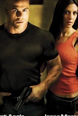 Постер фильма Последняя игра (2009)