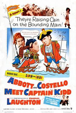 Постер фильма Эбботт и Костелло встречают капитана Кидда (1952)