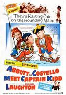 Эбботт и Костелло встречают капитана Кидда (1952)