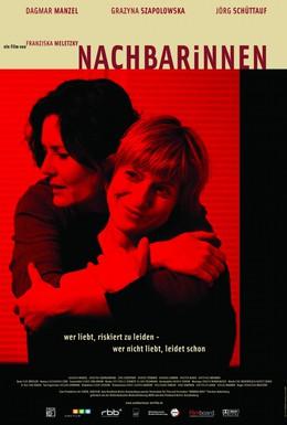 Постер фильма Соседки (2004)