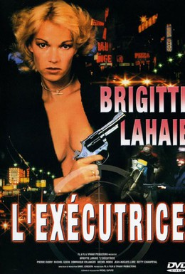 Постер фильма Карательница (1986)
