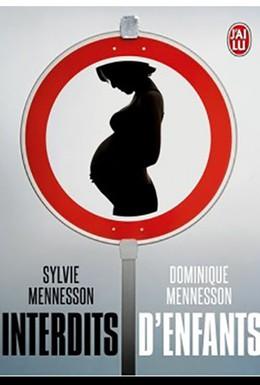 Постер фильма Запрет на детей (2013)