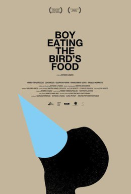 Постер фильма Мальчик, который ел птичий корм (2012)