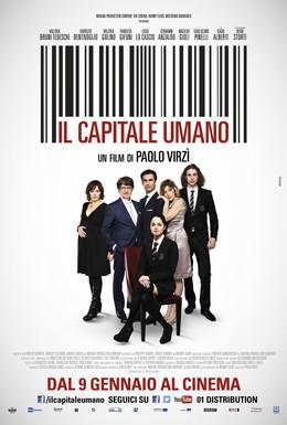 Постер фильма Цена человека (2013)