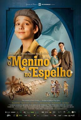 Постер фильма Мальчик в зеркале (2014)