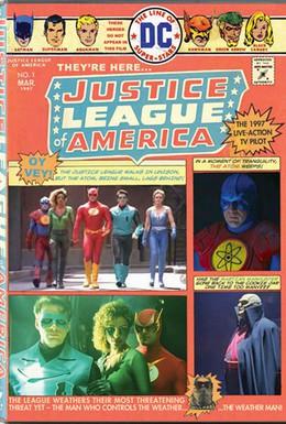 Постер фильма Лига справедливости Америки (1997)