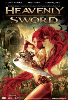 Постер фильма Небесный меч (2014)