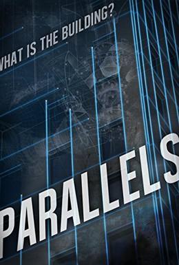 Постер фильма Параллели (2015)