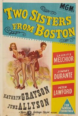 Постер фильма Две сестры из Бостона (1946)