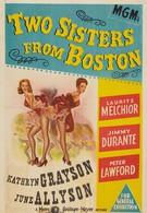 Две сестры из Бостона (1946)