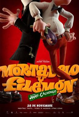 Постер фильма Мортадело и Филимон против Джимми Торчка (2014)