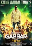 Габбар вернулся (2015)