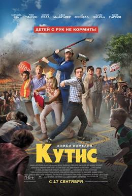 Постер фильма Кутис (2014)