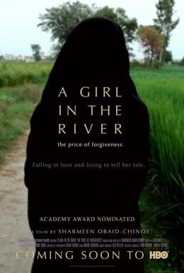 Постер фильма Девушка в реке: Цена прощения (2015)