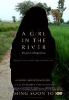 Девушка в реке: Цена прощения (2015)
