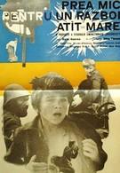 Слишком маленький для такой большой войны (1969)