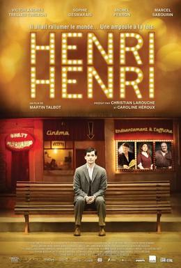 Постер фильма Анри Анри (2014)