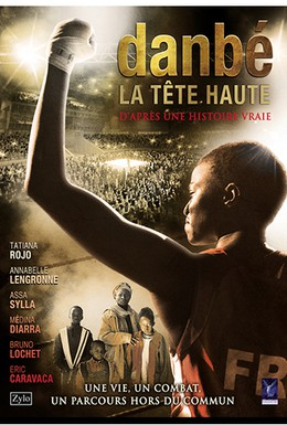 Постер фильма Данбе: Гордость превыше всего (2014)