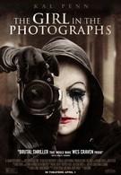 Девушка на фотографиях (2015)